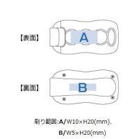 【LEDライト/3灯/防犯・防災グッズ/アウトドア・レジャー/格安/ノベルティ】 LEDクリップライト|ads|06