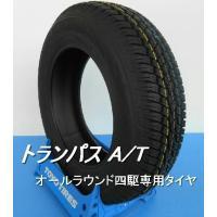 スズキ ジムニーの純正装着サイズのタイヤです。 オールラウンドな四駆専用タイヤです。 TOYO TR...