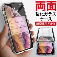 iPhone XR ケース iPhone XS ケース iPhone8 ケース 11 pro X 7 耐衝撃