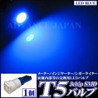 個数:1個 発光色:ブルー 汎用タイプ12V専用 寸法 幅:約7mm 全長:約18mm  メーター ...