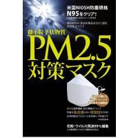 生産国 韓国 サイズ 商品サイズ(約)W200x150mm(ひも除く) 個装サイズ(約)W130xH...
