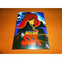 新品DVD わが青春のアルカディア 無限軌道SSX TV版 全22話BOXセット 国内プレイヤーOK