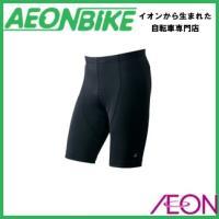 全てのサイクリストに愛される最初の一着。 ・シンプルで使いやすいデザイン ・擦れにくく抗菌防臭機能も...