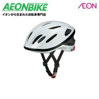 OGKカブトの軽くて涼しい通学用ヘルメット。  スポーツ用ヘルメットの利点を取り入れた新しい通学ヘル...