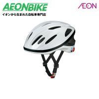 OGKカブトの軽くて涼しい通学用ヘルメット。 スポーツ用ヘルメットの利点を取り入れた新しい通学ヘルメ...