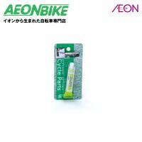 パンク修理等の際ゴムパッチをチューブに貼るためののり。 ・8cc ノントルエン・非塩素加硫接着剤
