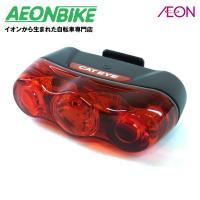 イオンから生まれた自転車専門店 AEONBIKECATEYE  LEDテールライト ラピッド3 TL...