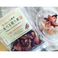 鹿児島県枕崎産の厳選されたかつおを特製タレに漬け込み、培乾を重ね中厚削り節に仕上げました。  化学調...