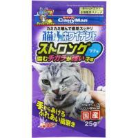 牛皮とターキーすじ肉がベースのしっかり噛める猫用ガムおやつ。