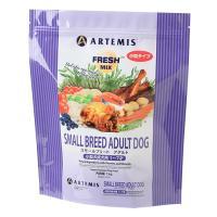 味覚が敏感な小型犬も満足できる美味しさ!