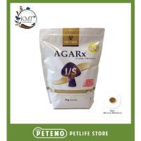 ARTEMIS アーテミス AGARx アガリクスI/S I/S 小粒 3kg【取寄品】
