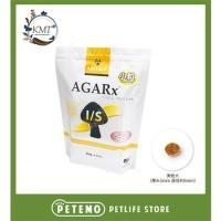 ARTEMIS アーテミス AGARx アガリクスI/S ヘルシーウェイト 小粒 3kg【取寄品】