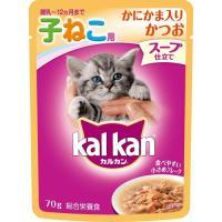 12ヶ月までの猫に必要な全ての栄養素をバランスよく配合したキャットフードです