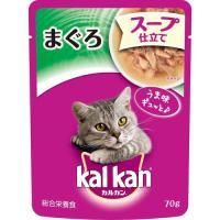 1歳以上の猫に必要な栄養素をバランスよく配合したキャットフード(レトルト・パウチ)です