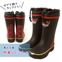 フードをしぼれば雨や雪も入りにくい防寒仕様レインブーツです☆ かかとについたフックで脱ぎ履きも楽々で...