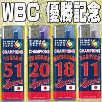 2009年WBC優勝記念 =侍JAPAN13人の戦士=  WBC CHAMPION 記念ライター プ...