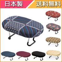日本製 持ち運びに便利なコンパクトな折りたたみ正座座いす 幅25×奥行き16×高さ10.5(cm)脚...