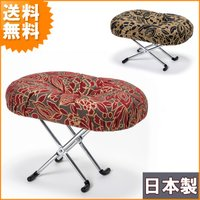 日本製で3段階に高さ調節できるコンパクトな折りたたみ正座座いす 幅28×奥行き18×座面の高さ三段階...