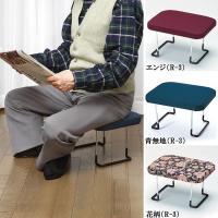 座面の高さ21cmの 万能椅子 国産(日本製)幅35×奥行き26×高さ21cm 脚部収納時の高さ:約...