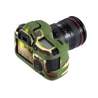 PULUZ 一眼カメラケース ソフトシリコーン スリムフィット Canon EOS 6D 用 カメラジャケット (迷彩)