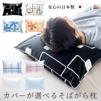 ◆サイズ  35x50cm ◆材 質  側素材 綿100%       中袋 ポリエステル100% ...