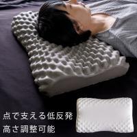 ◇商品名     点で支える低反発枕 ◇サイズ     約35x50x7〜10cm ◇まくらの高さ ...