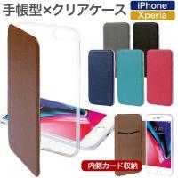 【対応機種】apple アップル iPhone8/iPhone7/iPhone6/iPhone6s ...
