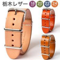 【製品の特徴】  いつも使う腕時計ベルトを気分に合わせて自在にチェンジ。  カジュアルな腕時計ベルト...