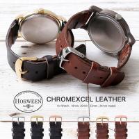 【製品の特徴】 高級なワークブーツに用いられる「ホーウィン社」製レザーで作るセパレートタイプ腕時計ベ...