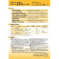 カウンシルエナジー1キロ粒剤 1kg|agrimart|03