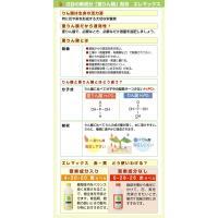 高濃度亜りん酸配合 エレマックス黄ラベル4-30-20 1リットル|agrimart|02