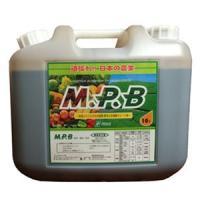 植物活性剤MPB 10リットル|agrimart
