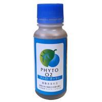 植物活性葉面散布剤 ファイト・オーツー 100cc|agrimart