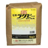ラグビーMC粒剤 5kg|agrimart