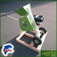 さすが樹木粉砕機を日本で初めて開発したメーカー!ガーデン仕様といえどもこだわり続けた30年の歴史は安...
