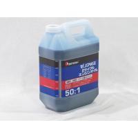 FDグレードの高品質な2サイクルオイル!始動性・加速性・パワーに優れています。 洗浄効果が高くエンジ...