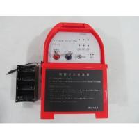 「内容物」  ・電気柵本体(ノーマル)1台  ・乾電池ボックス1個(乾電池別売)  ・出力コード1本...