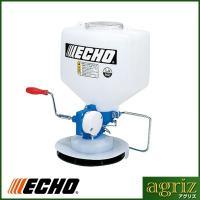 肥料散布機・散粒機 1キロ剤対応!!大粒・中粒・細粒剤、そして微粒剤等の粒剤に対応できます。