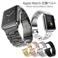 Apple Watch バンド ベルト 42mm/38mm ステンレス スチール製  精密研磨可能さ...