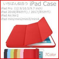 iPad シリーズ対応 ケース。   【対応機種】 ・iPad(2017年モデル/iPad5) ・i...