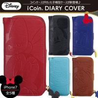 iPhone7/iPhone6/6s ディズニー コインケース付き 手帳型ケース。  ディズニーキャ...