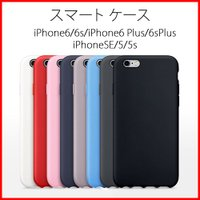 iPhone6/6s/6Plus/6sPlus/iPhoneSE/5/5s 対応 スマートケース  ...