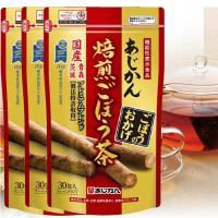 ごぼう茶 健康茶 あじかん 機能性表示食品 ごぼうのおかげ まとめ買いセット 2g×30包×3袋