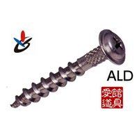 サンコーテクノ ALD-435P ALCドライプ ビス ALDパンワッシャータイプ (100本入)
