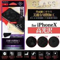 ★対象:iPhoneX  ★メーカー:MSソリューションズ ★型番:LP-I8FGHA LP-I8F...