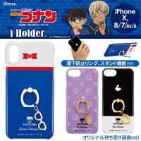 ★対象:iPhoneX iPhone8、iPhone7、iPhone6s/6(※ケースは共通) ★メ...