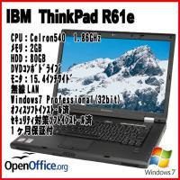中古ノートパソコン Lenovo レノボ ThinkPad R61e  ・CPU:Celeron54...