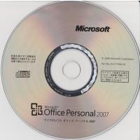 写真にあるようにディスクとそのケースとなります。  ネコポスにて発送します。  (ポスト投函になりま...