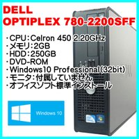 DELL OPTIPLEX 780-2200SFF ・CPU:Celron 450 2.20GHz ...