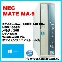 NEC MA-9 [PC-MY26LAZC48F9ZUSAL]  ・CPU:Pentium E530...